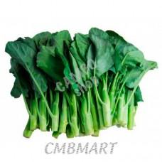 Cabbage Kai-Lan