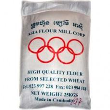 Wheat flour Cambodia kg