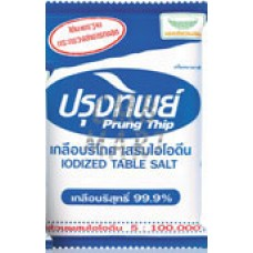 Salt iodized refined 1kg